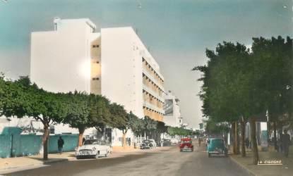 """CPSM MAROC """"Meknès, avenue de la République"""""""