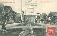 Asie CPA PHILIPPINES / Santa Ana / Correspondance au verso Peintre Jorge Pineda 1879/1946