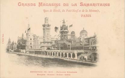 """CPA FRANCE 75 """"Paris, Exposition universelle 1900, Pavillons étrangers Espagne Monaco Grèce"""" / PUBLICITE SAMARITAINE"""