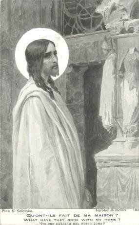 """CPA RELIGION """" Jésus"""" / SOLOMKO"""