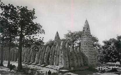 CPSM BURKINA FASO