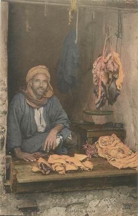 """CPA ALGERIE """"Boucherie arabe"""""""