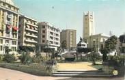 """Algerie CPSM ALGERIE """"Mostaganem, le carrefour de l'Hotel de ville"""""""