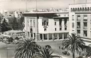 "Maroc CPSM MAROC ""Rabat, la banque"""
