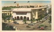 """Maroc CPSM MAROC """"Casablanca, la poste"""""""