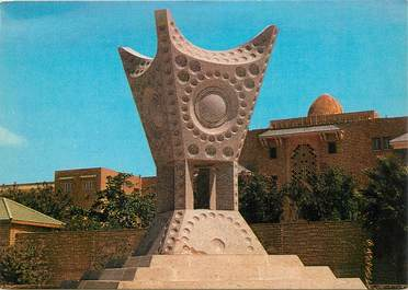 "CPSM ARABIE SAOUDITE ""Palais de Al Hamra"""
