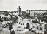 """Tunisie CPSM TUNISIE """"Tunis, la Casbah et le bld Bab Menara"""""""