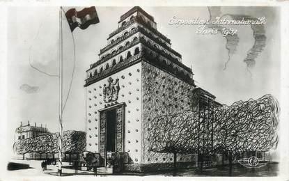 """CPSM IRAK """"Exposition internationale Paris 1937"""""""
