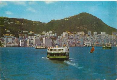CPSM CHINE / HONG KONG