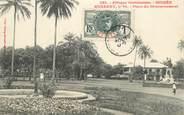 """Afrique CPA GUINEE """"Conakry, Place du gouvernement"""""""
