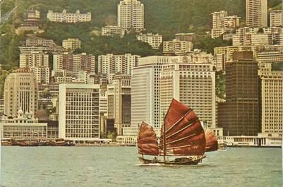 CPSM CHINE HONG KONG
