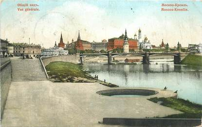 """CPA RUSSIE """"Moscou Kremlin"""""""