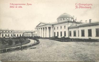 "CPA RUSSIE ""Saint Petersbourg"""