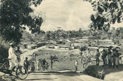 """CPSM CAMEROUN """"Yaoundé"""""""