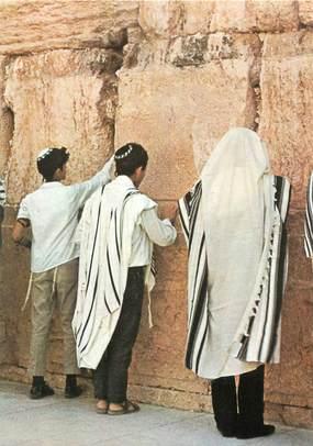 """CPSM ISRAEL """"Jérusalem, le mur des lamentations"""""""