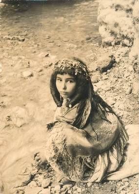 """CPSM MAROC """"Jeune fille du berbère du Moyen Atlas"""" / N°93 PHOTO EDITION BERTRAND ROUGET CASABLANCA"""
