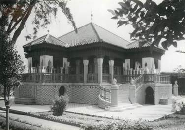 """CPSM MAROC """"Casablanca"""" / N° PHOTO EDITION BERTRAND ROUGET CASABLANCA"""