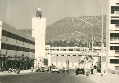 "CPSM MAROC ""Agadir "" / N° PHOTO EDITION BERTRAND ROUGET CASABLANCA"