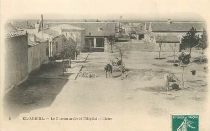 """CPA ALGERIE """"El Aricha, hopital militaire"""" / GEISER"""
