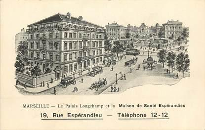 """CPA  """"Marseille, le palais Longchamp, rue Espérandieu"""""""