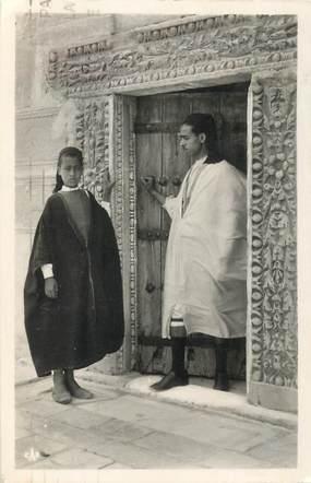 "CPA TUNISIE ""Kairouan"""