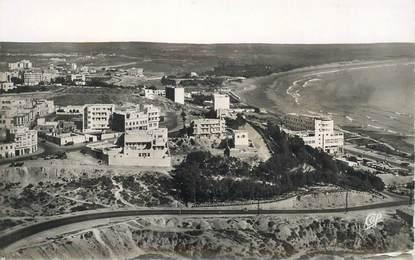 """CPSM MAROC """"Agadir"""""""