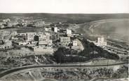 "Maroc CPSM MAROC ""Agadir"""