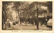 """Asie CPA SAIGON / VIETNAM  """"Angle de la rue Catinat et de la rue Garabaldy"""" / CACHET AMBULANT MARITIME AU VERSO / PHILATÉLIE"""
