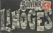 "87 Haute Vienne CPA FRANCE 87 "" Limoges """