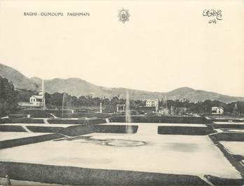 "CPA AFGHANISTAN ""Baghi Oumoumi Paghman"""
