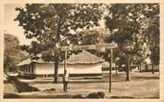 """Afrique CPA BÉNIN """"Djougou, Ecole régionale""""/ N° 42"""