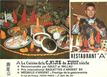 """CPSM FRANCE 75005 """"Paris, restaurant A"""""""