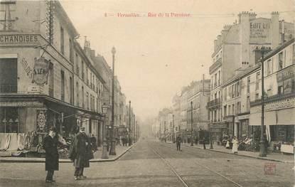 """CPA FRANCE 78 """"Versailles, rue de la Paroisse"""""""