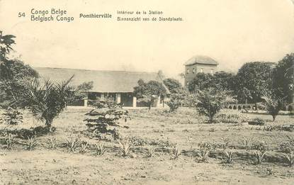 "CPA CONGO BELGE ""Ponthierville"""