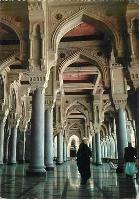 "CPSM ARABIE SAOUDITE ""La Mosquée"""