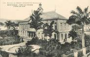 "Martinique CPA MARTINIQUE ""Fort de France, Hotel de Ville"""