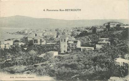 "CPA  LIBAN ""Beyrouth"""