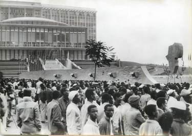 "PHOTO ORIGINALE DE PRESSE / ETHIOPIE ""La Conférence d'Addis Abeba"""