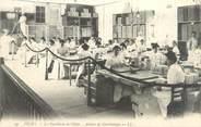 """03 Allier CPA FRANCE 03 """"Vichy, la pastillerie de l'état, atelier de cartonnage"""""""