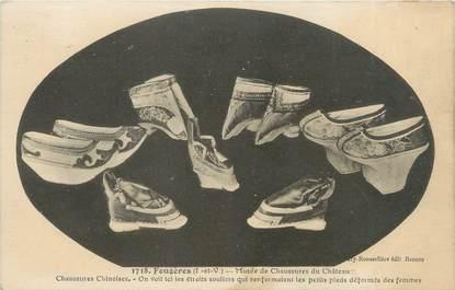 """CPA FRANCE 35 """"Fougères, musée de chaussures du château"""""""