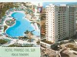 """Espagne CPSM LES CANARIES """"Ténérife, Hotel Paraiso del """""""