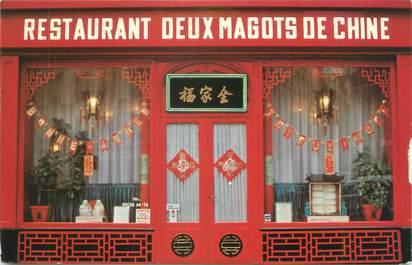 """CPSM FRANCE 75005 """"Paris, restaurant deux Magots de Chine"""""""