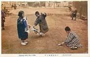 """Asie CPA JAPON """" Jeu d'enfants"""" / CERF VOLANT"""