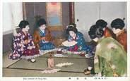 Asie CPA JAPON