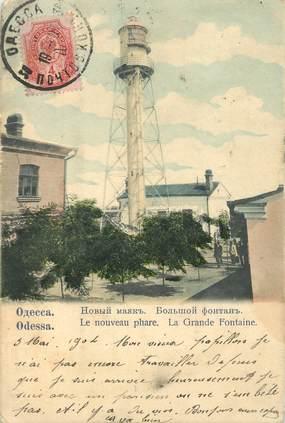 "CPA RUSSIE ""Odessa, le nouveau phare"""