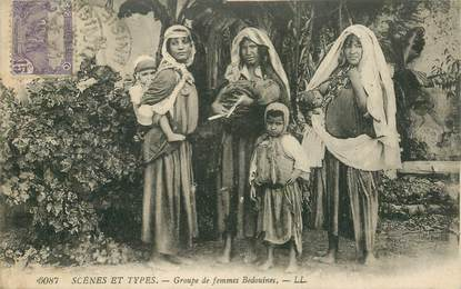 "CPA TUNISIE ""groupe de femmes bédouines"""