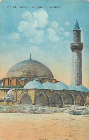 "CPA SYRIE ""Alep, mosquée"""