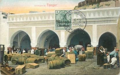 "CPA MAROC ""La Douane à Tanger"""