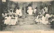 Afrique CPA COTE D'IVOIRE