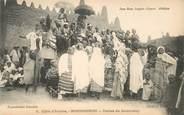 """Afrique CPA COTE D'IVOIRE """"Bondoukou, une danse"""""""